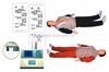 GD/CPR400S触电急救训练模型|大屏幕液晶彩显高级自动电脑心肺复苏模拟人