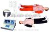 GD/CPR300SA/B型触电急救模型|高级自动电脑心肺复苏模拟人