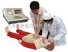KAH-CPR300电力急救模拟人| 高级电脑心肺复苏模拟人