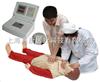KAH-CPR300触电急救模拟人|高级电脑心肺复苏模拟人