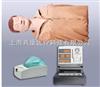 KAH/CPR230高级半身心肺复苏模拟人