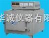 SX2系列箱式电阻炉(马弗炉)