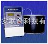 电炉残碳试验器