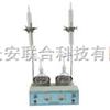 石油产品水分试验器