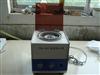 TGL-16厂家直供高速台式离心机
