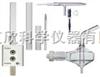 岛津ICP雾化器(046-00092-11)