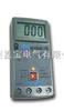 PC27-7H防静电工程电阻测量套件-绝缘电阻测量工件
