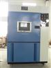 LBGFSN -050光伏组件氙灯耐气候试验箱