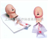 GD/J16儿童气管插管模型|高级儿童气管插管模型