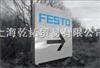 德国FESTO缓冲器,费斯托缓冲器