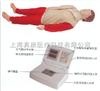 KAH-CPR400触电急救模型|高级全自动电脑心肺复苏模拟人