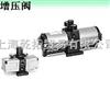 日本SMC增压泵,SMC增压阀