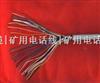 铠装通信电缆HYA22 HYV22 HYAT22铠装通信电缆HYA22 HYV22 HYAT22