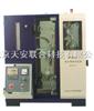 减压馏程测定器ta-165