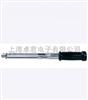 TOHNICHI扭力扳手CSP1.5N4×8D,CSP3N4×8D,CSP6N4×8D,CSP12N4×8D,CSP25N3