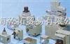 日本YUKEN电磁阀,油研电磁阀