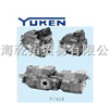 日本YUKEN齿轮泵 安装运用
