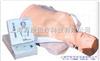 GD/CPR180S生产心肺复苏训练模拟人