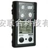 复合四气体检测仪(煤安证)