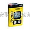 硫化氢气体检测仪ta-