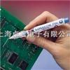 CW2200STP,CW2200MTPChemtronics导电笔