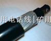 市话电缆HYA53 20×2×0.5 30×2×0.4市话电缆HYA53 20×2×0.5 30×2×0.4