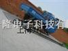 150吨数字地磅、200吨数字地磅、250吨数字地磅