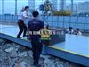 SCS-30T30吨防水移动式汽车衡30吨防震防干扰电子地磅