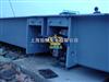 SCS-40T40吨防伪防干扰模拟汽车磅40吨防伪防干扰大吨位地磅
