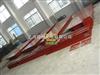 SCS-45T45吨防伪防干扰模拟汽车磅 45吨电子汽车衡直销上海