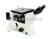 4XC-TV-2倒置金相显微镜