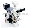 Leica DM2500M金相显微镜Leica DM2500M金相显微镜