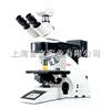 Leica DM4000M金相显微镜Leica DM4000M金相显微镜