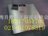10吨不锈钢电子地磅、20吨不锈钢电子地磅、1吨不锈钢地磅