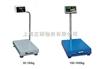 TCS上海Yamato大和 电子磅秤 150KG电子台秤