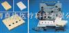 KAH/LV5多功能小手术训练工具箱