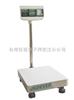 JWI-700C系列電子計數臺秤