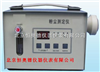 HA8-BFC-55A粉尘测定仪/粉尘检测仪恒奥德