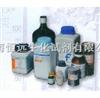 O-乙酰-L-丝氨酸盐酸盐