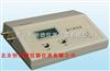 HA8-CY-2A氧气测定仪/8241氧气测定仪北京恒奥德