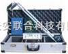 管道气体泄漏检测仪