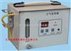 HA8-CD-2A大气采样器/大气采样仪/8239大气采样器恒奥德