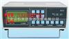 HA8-8233记录式气压计/记录式气压仪/自记式气压计/8233气压计恒奥德