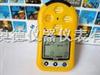 NJ8H-SO2便携式二氧化硫检测仪/便携式SO2检测仪/二氧化硫报警仪北京恒奥德