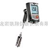 testo 905-T2表面温度计