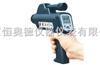 HA-300B便携式红外测温仪/手持式红外测温仪(500℃-3000℃)恒奥德