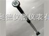 HD-FP311直讀式流速儀/流速儀/直讀式流速計恒奧德