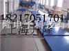 250地上衡、1吨地上衡、2吨地上衡、3吨地上衡