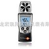 testo 410-1:叶轮式风速测量仪