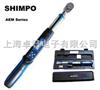 AEM系列,SHIMPO扭力扳手